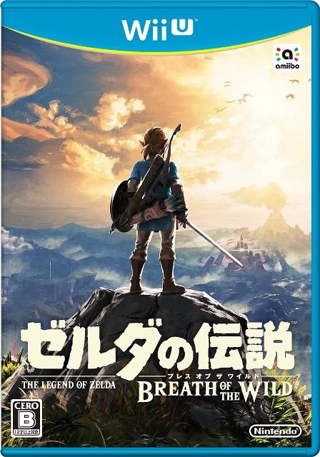 *新品*【WiiU】ゼルダの伝説 ブレス オブ ザ ...