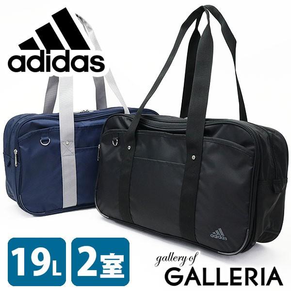 【ポイント10%】【即納・送料無料】アディダス ...
