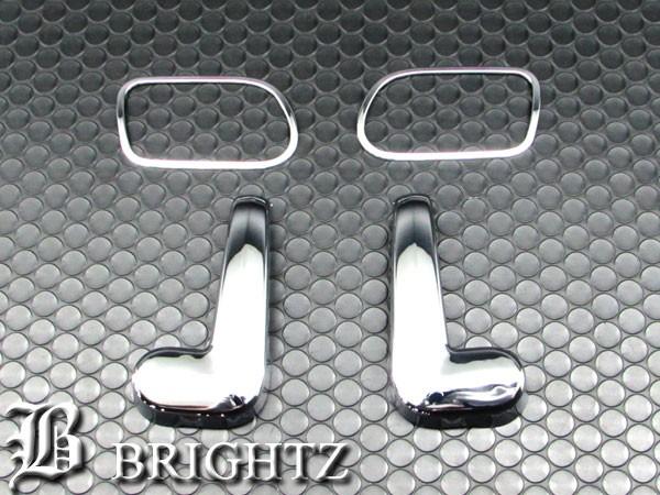 BRIGHTZ N BOX+カスタム JF1 JF2 メッキインナー...