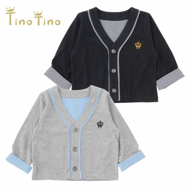 ffbc82914f44f ティノティノ カーディガン 赤ちゃん 服 ベビー服 羽織り アウター 保育園 チャックルベビー