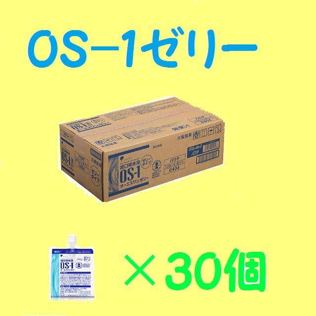 ゼリータイプ 経口補水液 OS-1(オーエスワン) 20...