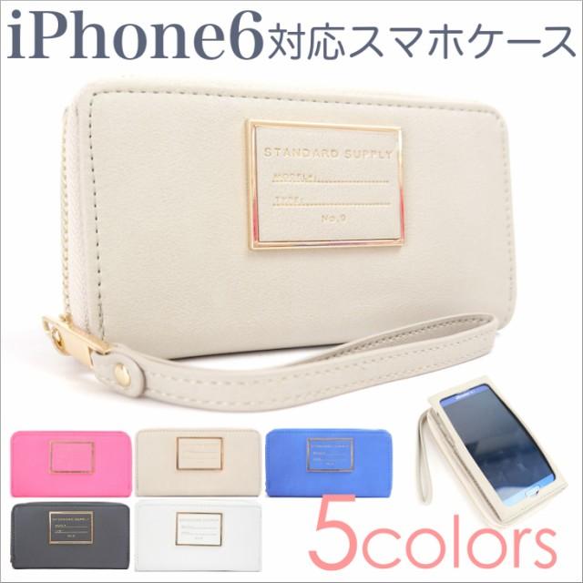 【メール便送料無料】【半額】iPhone6対応!上品...
