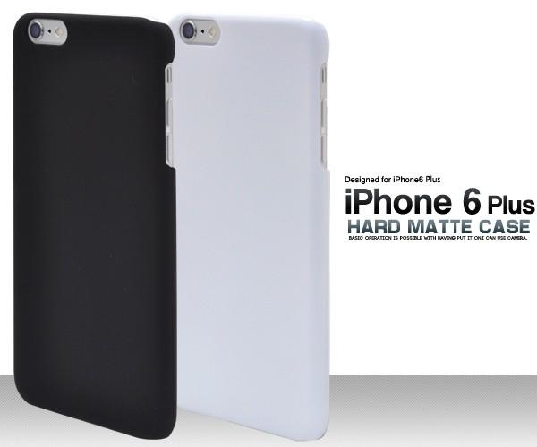 【iPhone6Plus/6S Plus (プラス)】マット仕様 ハ...