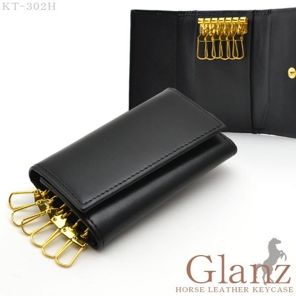 online store 11734 ea831 Glanz 最高級馬革 6連キーケース メンズ レディース ブランド 馬革 キーケース レザー 紳士 KT-302H ブラック|au  Wowma!(ワウマ)