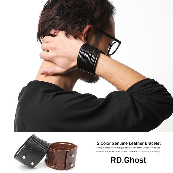 【RD.Ghost】ギボシ留めレザーブレスレット メン...