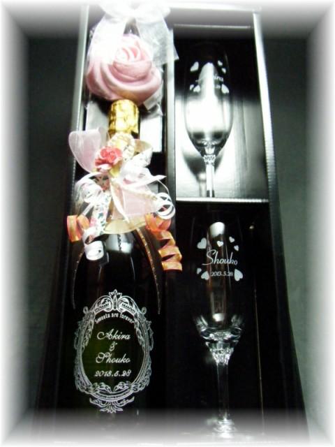 名入れ スパークリング白ワイン 送料無料【フリュッテル750ml&シャンパングラスペア】結婚祝い・結婚記念・誕生日・記念日ギフト