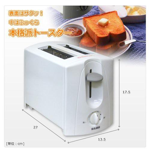 ◆YAMAZEN ヤマゼンPT-750(W) [ポップアップトー...