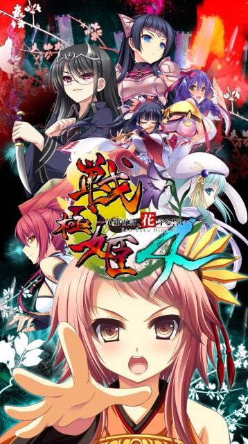 戦極姫4〜争覇百計、花守る誓い〜(PSP版)