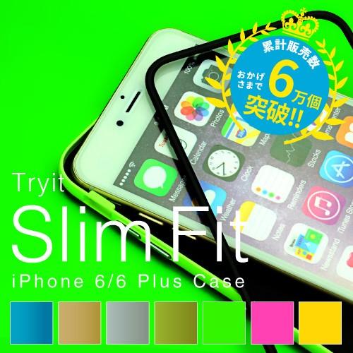 iPhone6 iPhone6Plus ケース カバー バンパー Try...