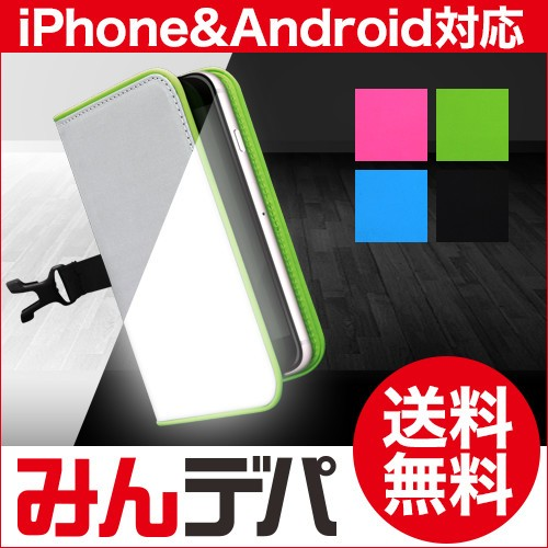 iPhone6 iPhonese Android ケース カバー リフレ...