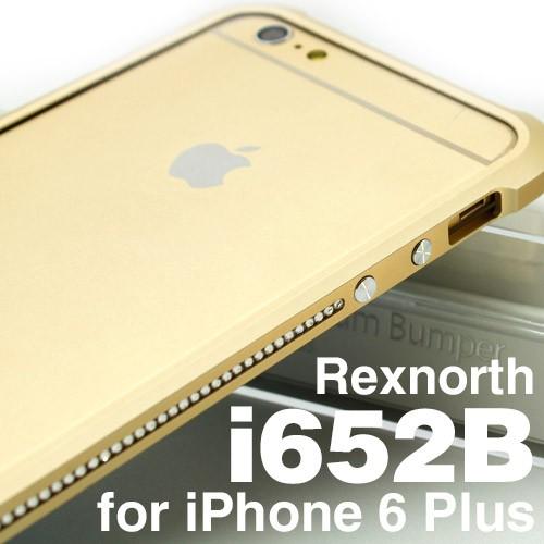 iPhone6sPlus iPhone6Plus ケース アルミ バンパ...