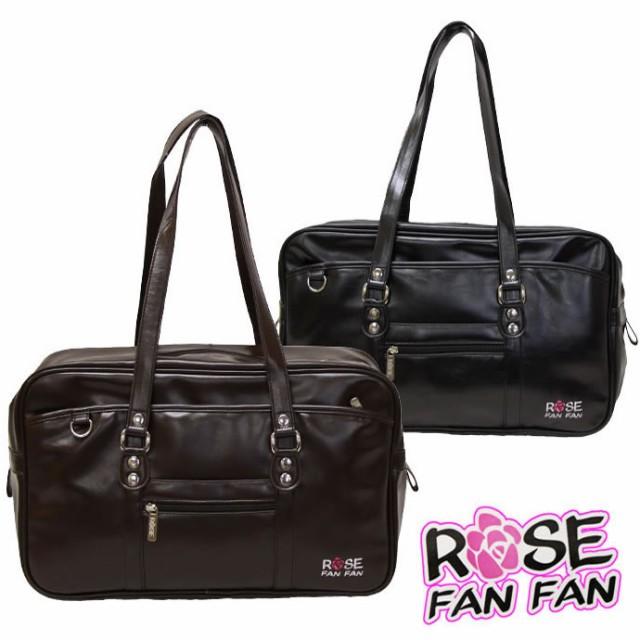 スクールバッグ◆ゆったりB4サイズ【ROSE FAN FAN...