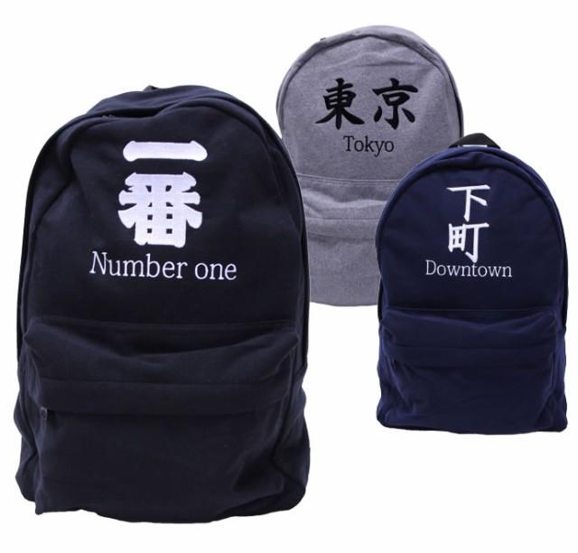 【送料無料★1,500円】漢字 ジャパニーズスウェッ...