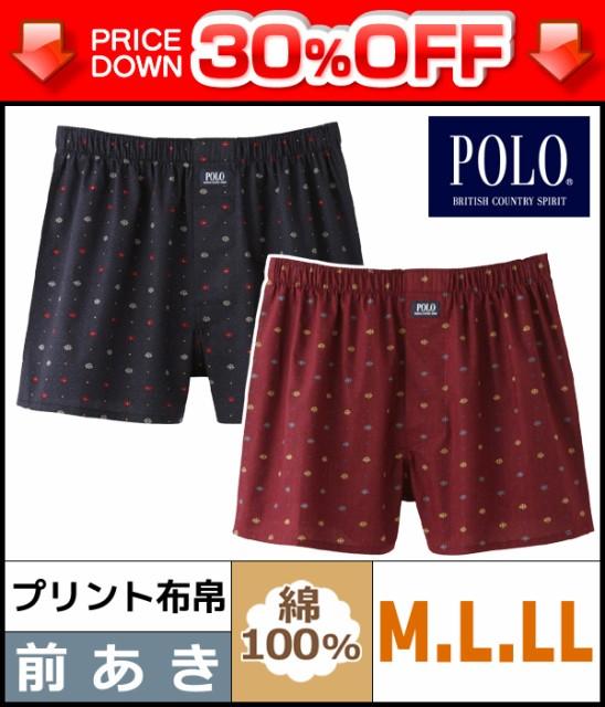 30%OFF POLO ポロ トランクス 前あき グンゼ GUNZ...