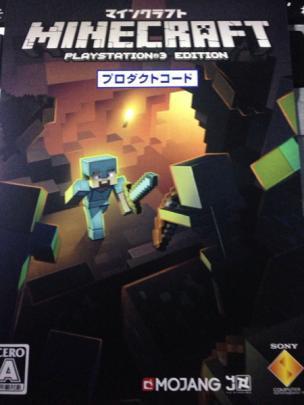 PS3 minecraft マインクラフト★ダウンロードコード