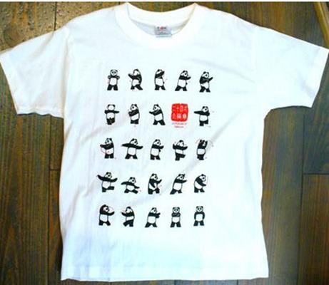 二十四式太極拳パンダTシャツ・大人用(白色) 【北...