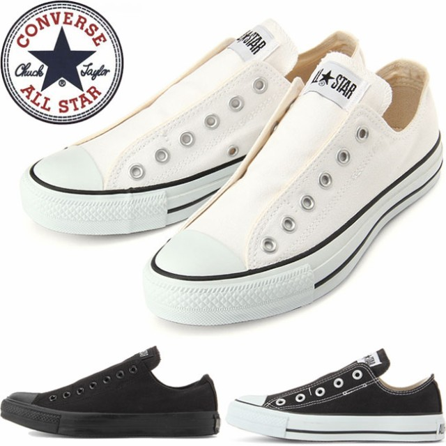 ☆10%OFF☆ CONVERSE ALL STAR SLIP III OX  コン...