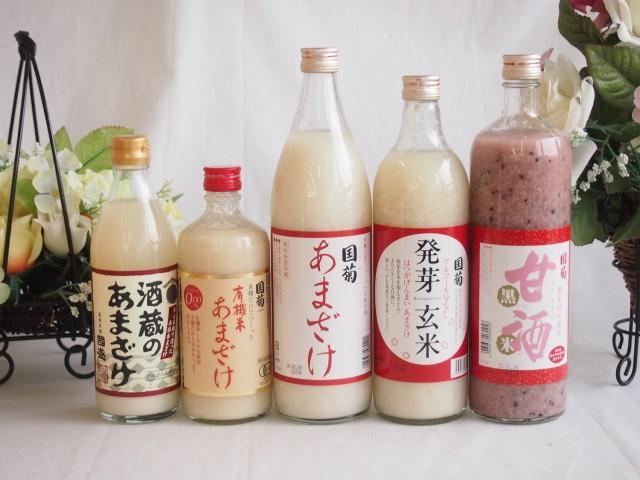 話題の国産ノンアルコール豪華甘酒5本セット(国盛...