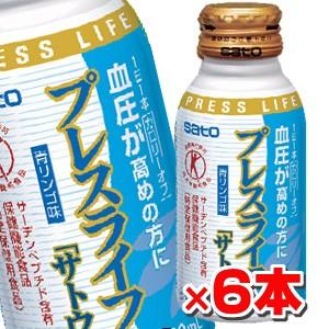血圧が高めの方の特定保健用食品 プレスライフ 10...