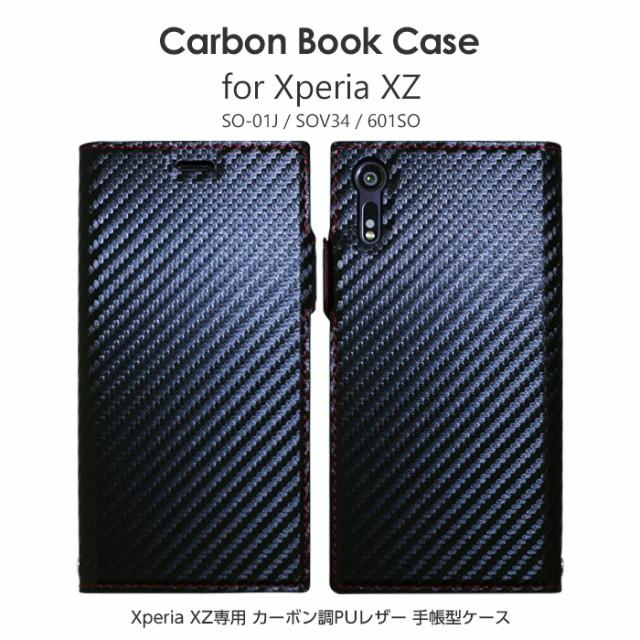 Xperia XZ 【SO-01J SOV34 601SO】 手帳型 ケー...