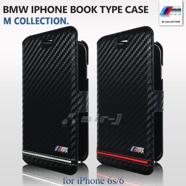 ポイント10倍 BMW・公式ライセンス iPhone6s iPho...
