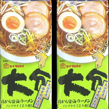 博多食材工房 大分鶏がら醤油ラーメン 214g 2食...