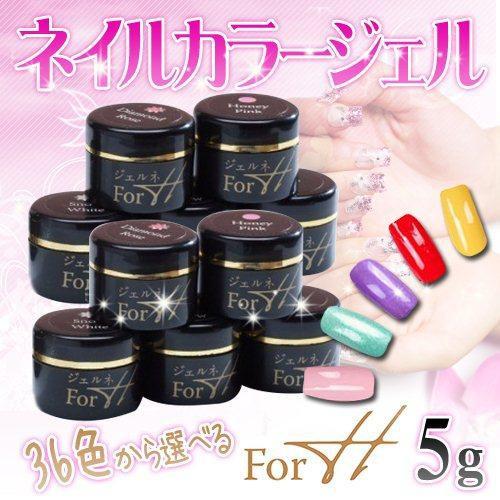 カラージェル 36色バリエーション gln03