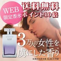 【送料無料】ライジングウェーブ ゼロ エクスタシ...