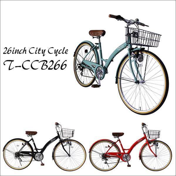 送料無料★TOP ONE 26型シティサイクル 外装6段ギア付 T-CCB266-43-AB/BK/RD■26インチ自転車,かっこいい,おしゃれ,通勤通学
