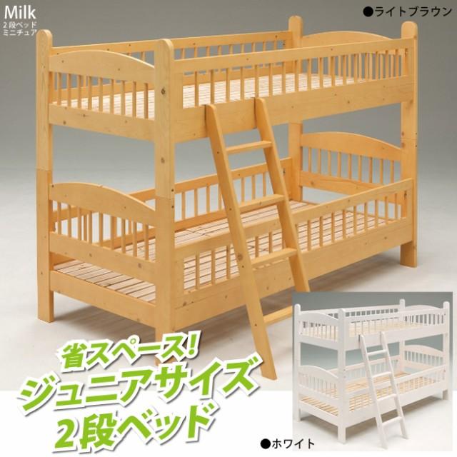 省スペースセミシングルサイズカントリー調木製2...