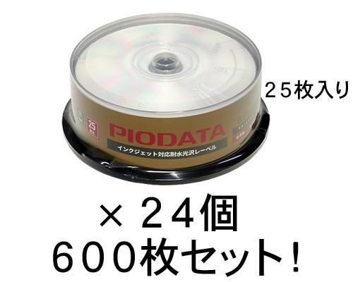 PioData BD-R 台湾製 6倍 ウォータープルーフ ワ...