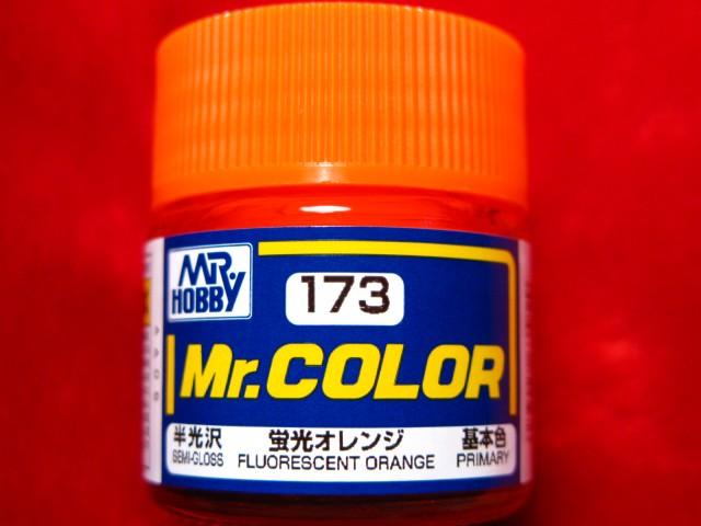 【遠州屋】 Mr.カラー (173) 蛍光オレンジ 基本色...