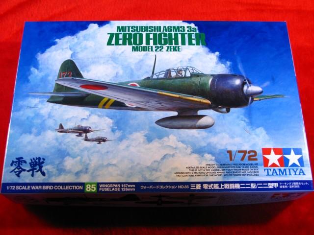 【遠州屋】 三菱 零式艦上戦闘機 二二型/二二型甲...