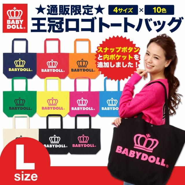 NEW 通販限定 王冠ロゴトートバッグ/Lサイズ-かば...
