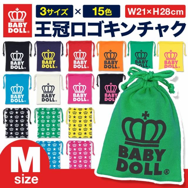 NEW♪王冠ロゴキンチャク(Mサイズ)-巾着袋 きんち...