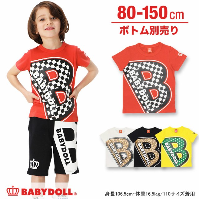 6/9〜SS_SALE50%OFF★親子ペア★超BIGロゴTシャ...