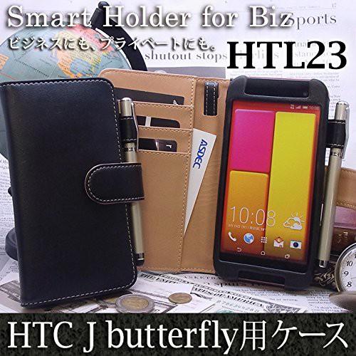 【送料無料】 スマートホルダー SH-HT07H HTC J b...