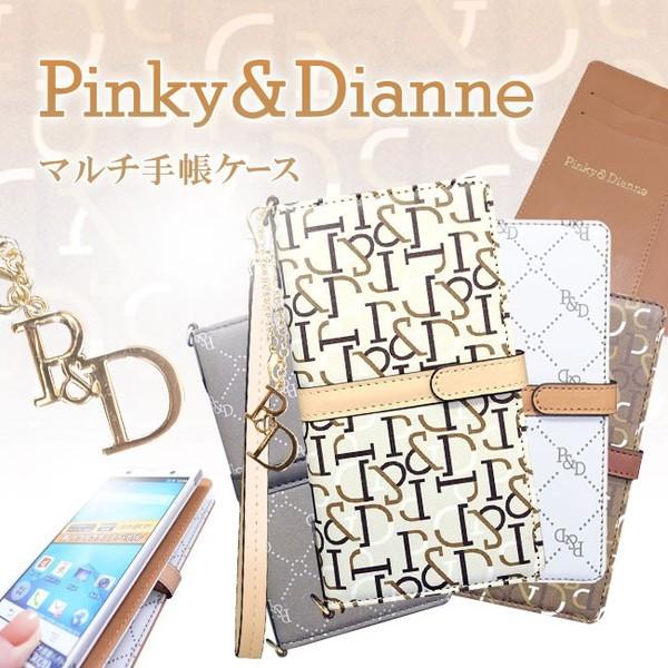 全機種対応 ケース 手帳型 ブランド PINKY&DIANNE...