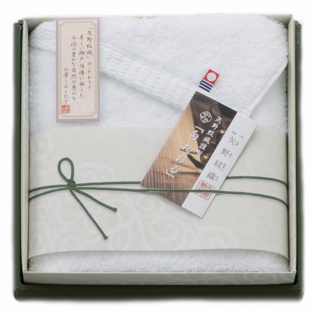 今治タオル 矢野紋織謹製 白たおる フェイスタオ...