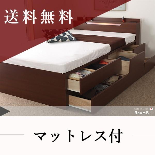 【セミダブルベッド(三つ折りポケットコイルマッ...