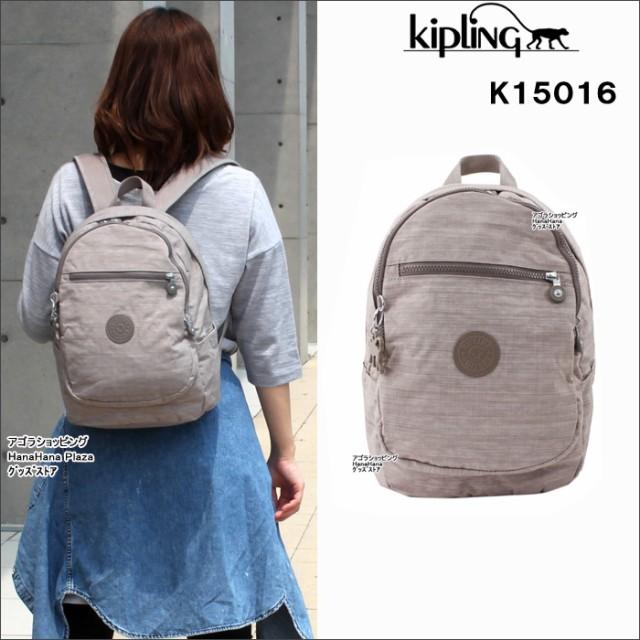 Kipling キプリング リュック K15016 C40 Clas Ch...