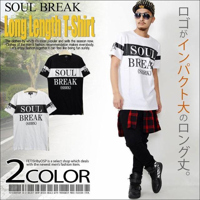 【メール便230円対応商品】 SOUL BREAK Tシャツ ...