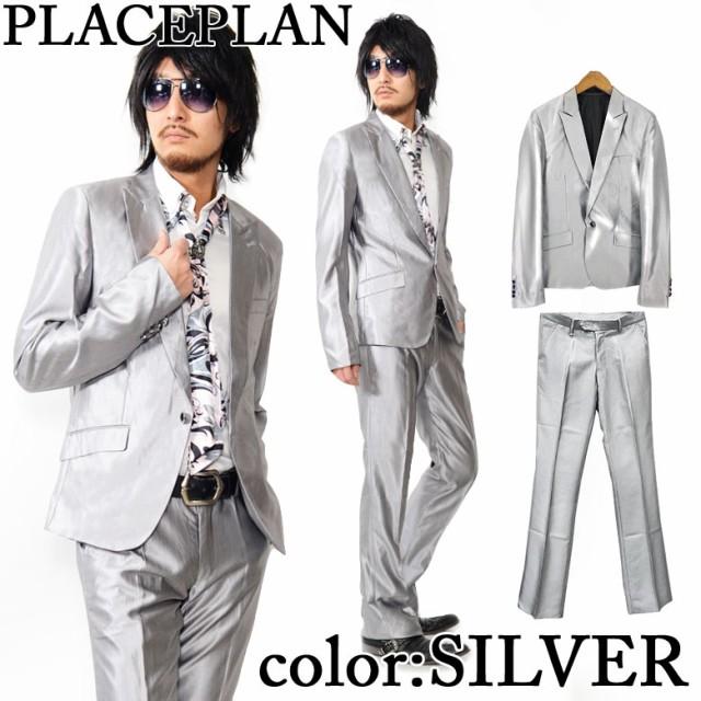 送料無料 成人式 【Place plan】1Bセットアップシ...