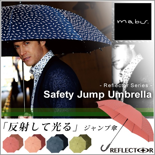 mabu 傘 ジャンプ傘 マブ 男女兼用 おしゃれ レデ...