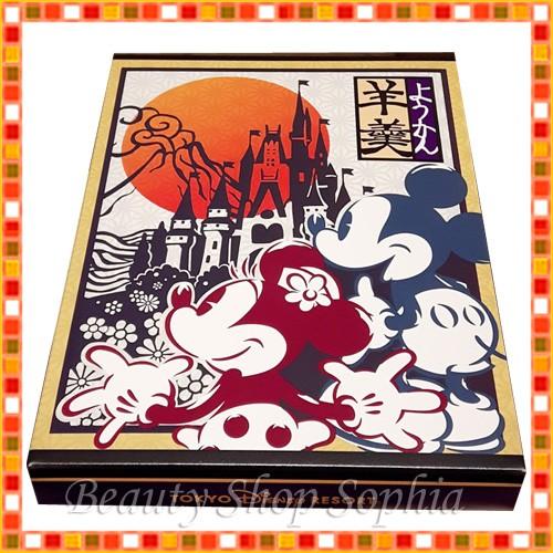 ミッキーマウス ミニーマウス 羊羹 お菓子 和菓子...