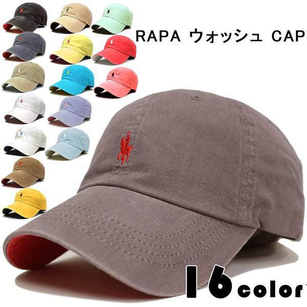 帽子 キャップ CAP メンズ レディース RAPAウォッ...