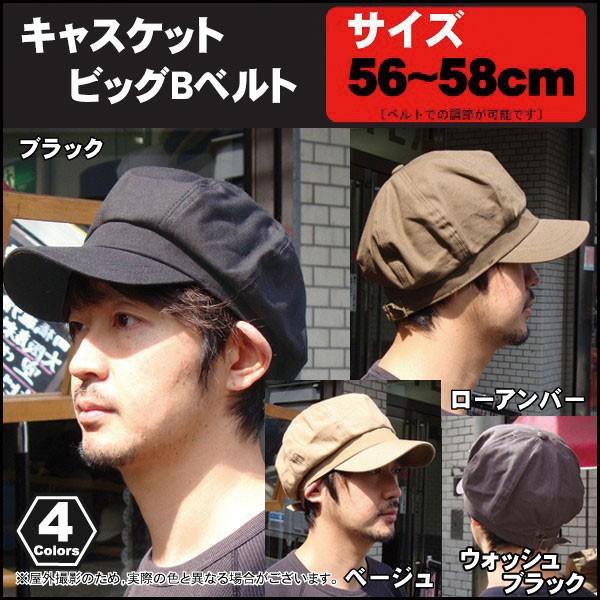 帽子 メンズ 帽子 キャスケット 帽子 レディース...