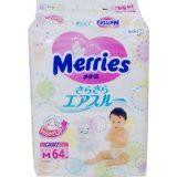 メリーズ おむつ M 64枚 Merries merries メリー...