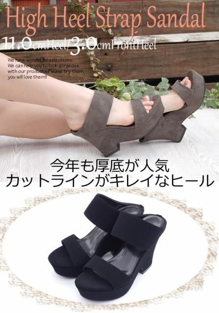 【of-2F】 送無 SALE ¥2890⇒ ¥2000 ヒール11.0...