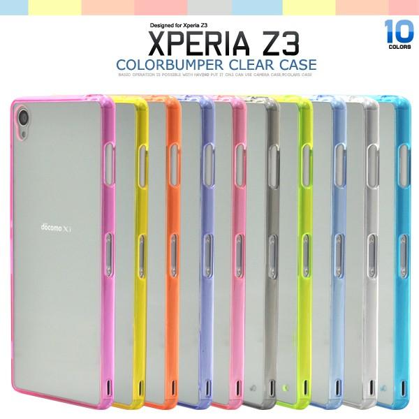 Xperia Z3 SOL26(au)/SO-01G(docomo)/401SO(Soft...